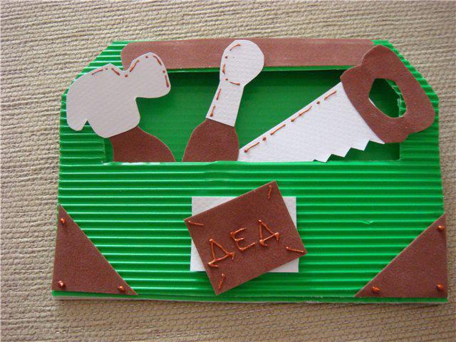 Открытка для деда своими руками фото 964