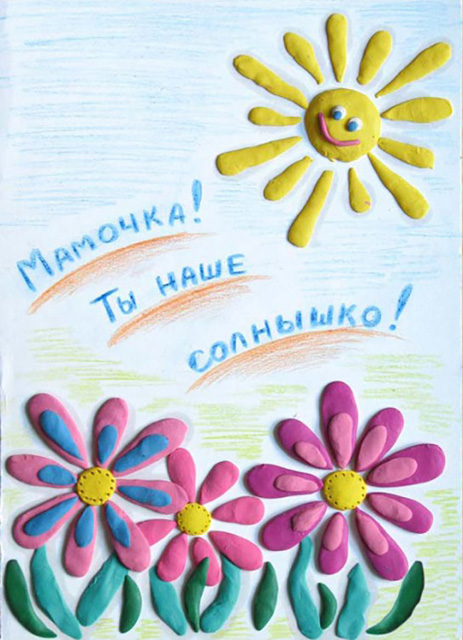День матери - открытки для мамы своими руками 72
