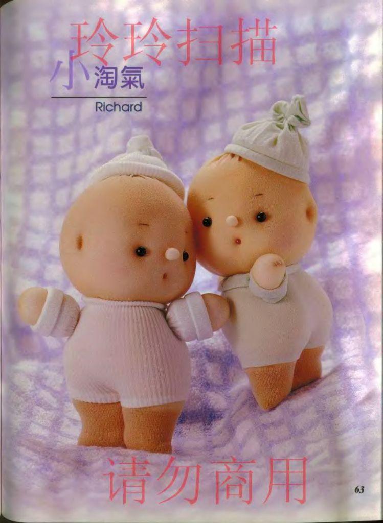 Куклы из капронового носка