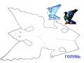 shablony-golubej-52.jpg