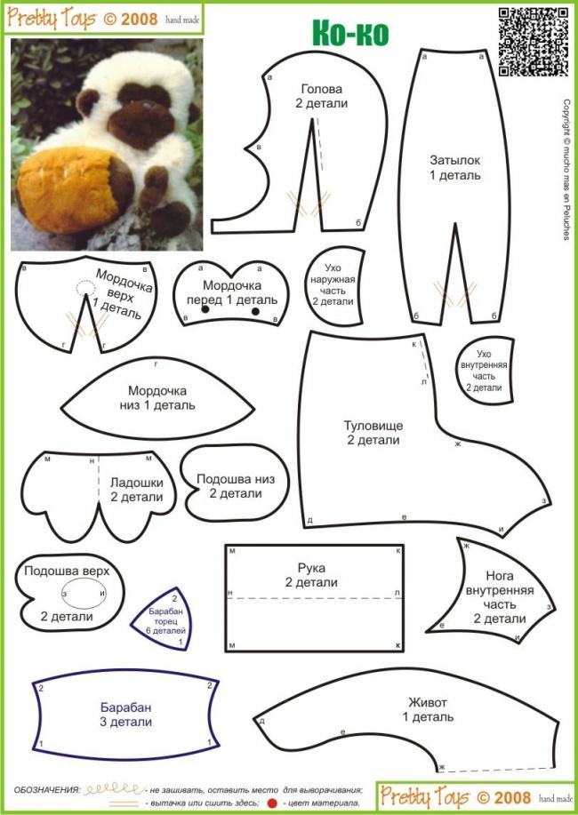 ЯрлыМягкая игрушка тильда обезьянка своими руками выкройки