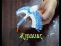 zhuravlik-origami-18.jpg