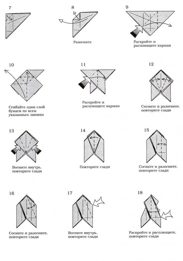 Как сделать летающего журавлика из бумаги фото 301
