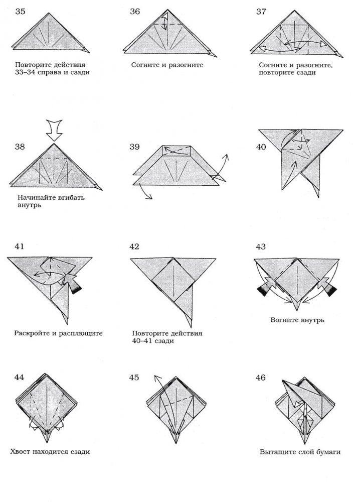 Как сделать дракона из бумаги-оригами