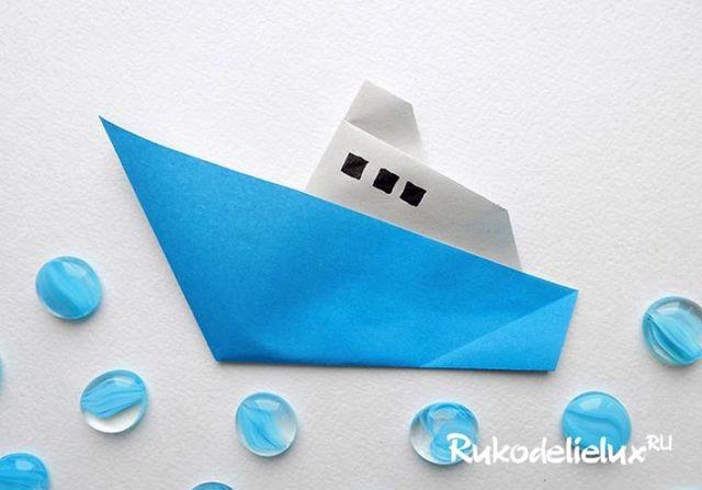 Синяя лодочка