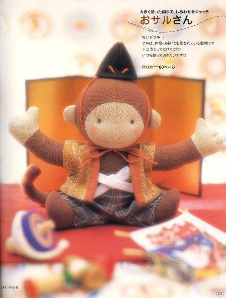 обезьянка в одежке