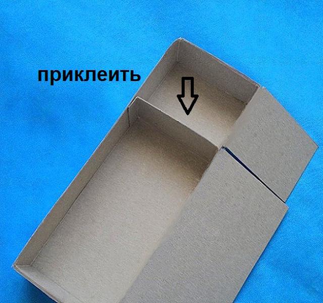 Холодильник-7