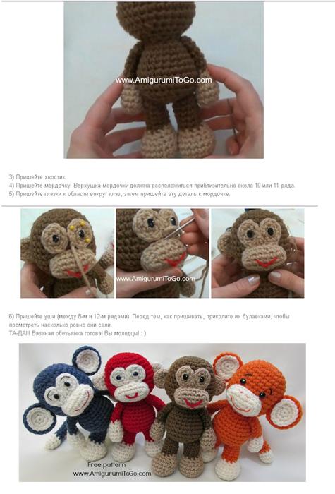 Смешная обезьянка-6
