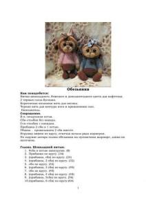 Задумчивая обезьянка-2