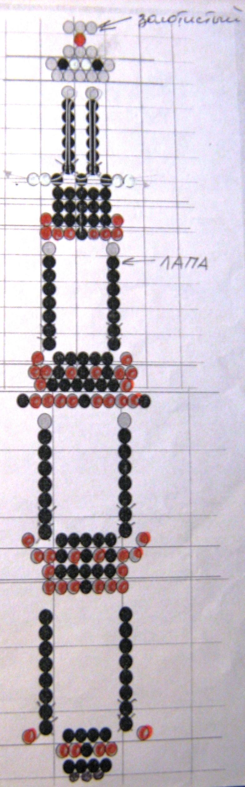 схемы плетения бисером насекомые