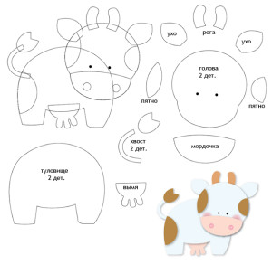Бычок и коровка из фетра-3