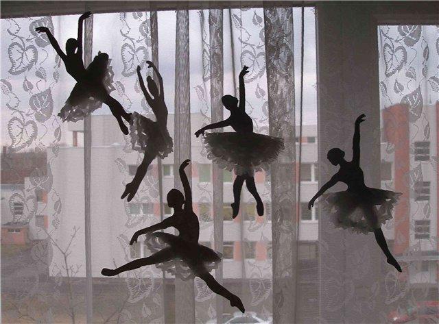 Балерины на тюле