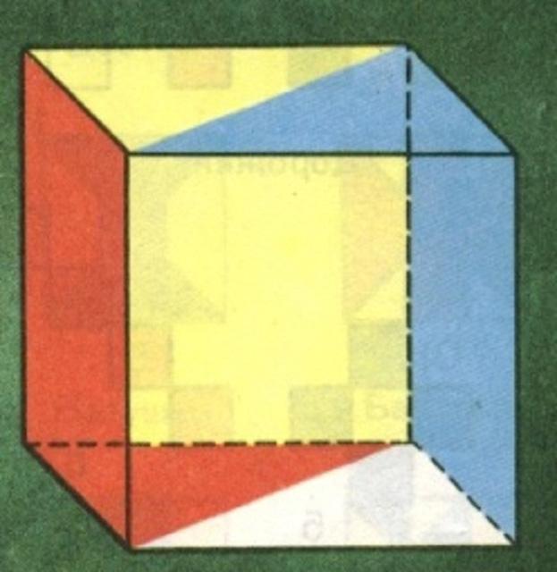 кубиков-трансформеров,