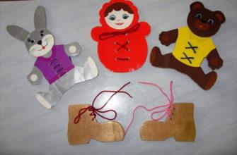 шнуровка на игрушке-2