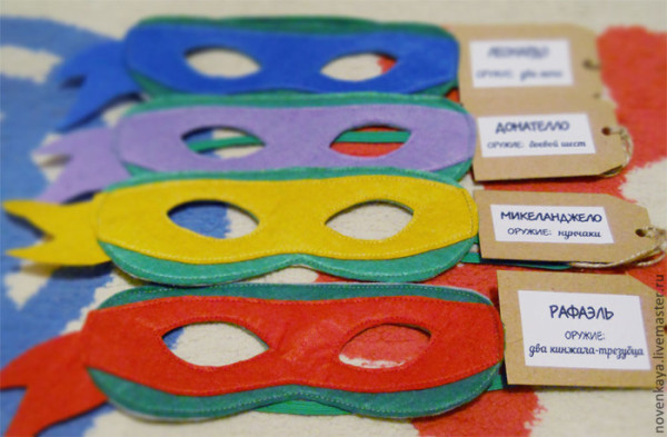 Именные маски