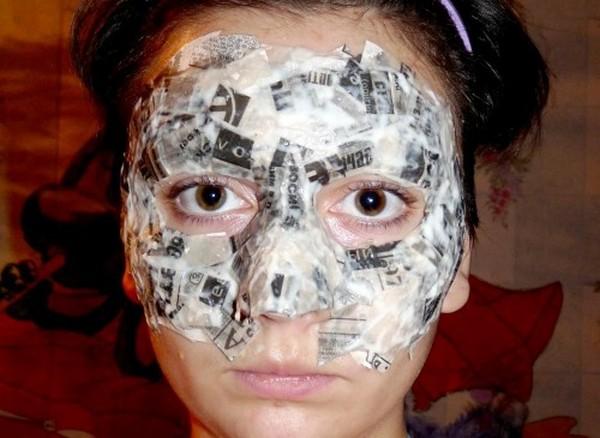 Формирование маски