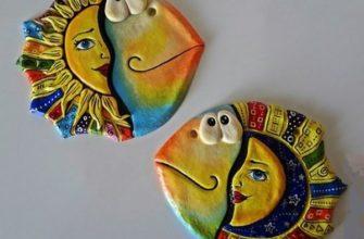 Рыбы Луна и Солнце