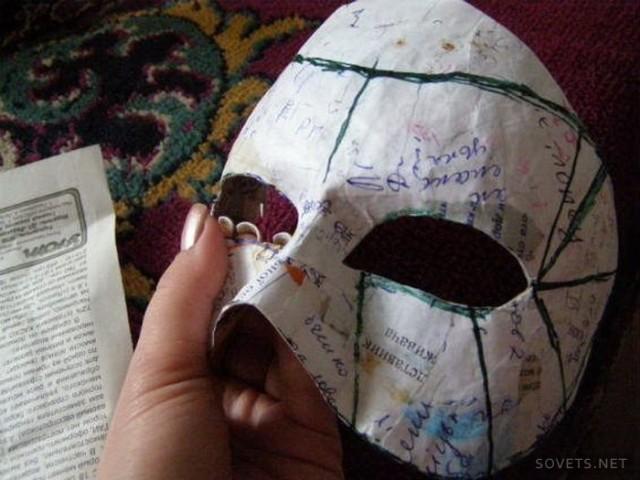 Часть маски