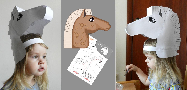 Как сделать маска лошади своими руками