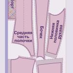 Выкройка 4