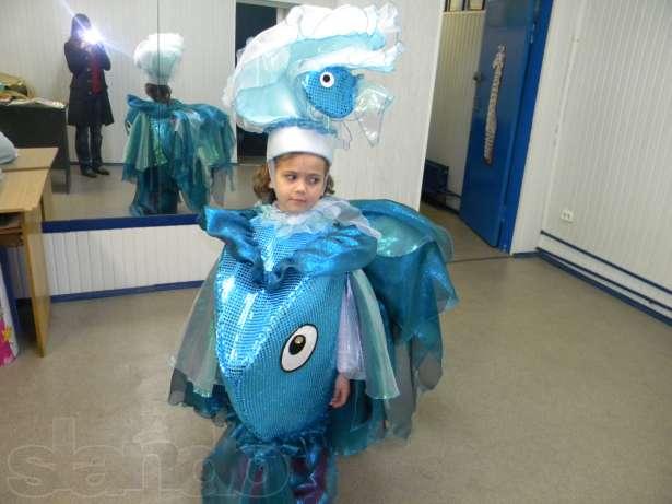 Карнавальный костюм рыбки