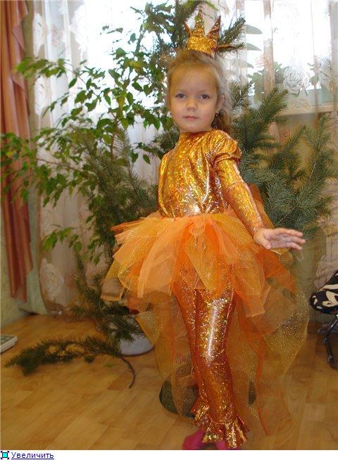 Девочка рыбка