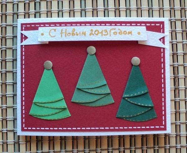 открытки к Новому году и Рождеству-2