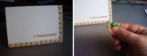 Рождественская открытка-2