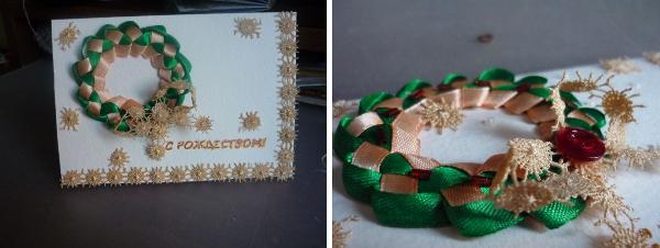 Рождественская открытка-4