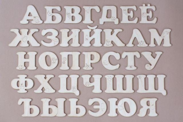 его Трафареты букв для вырезания из бумаги высотой 5 см ними, ряд