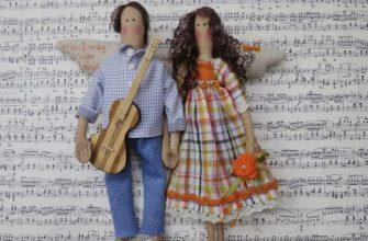 Куклы- неразлучники