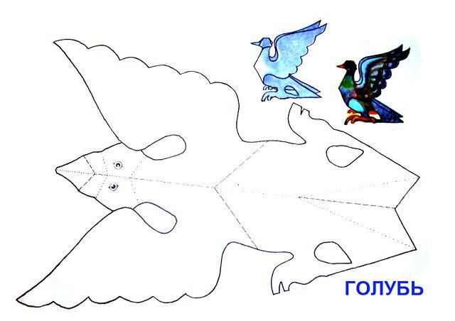 Объёмные птицы из бумаги своими руками схемы шаблоны
