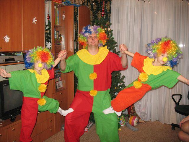 Костюмы клоуна своими руками для взрослого