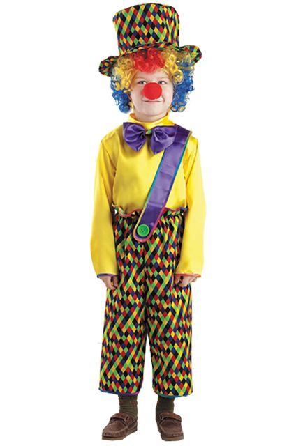 Костюмы клоуна для мальчика своими руками