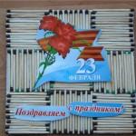 podelki-podarki-na-23-fevralya-12