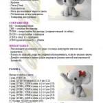 amigurumi-slonik-17