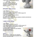 amigurumi-slonik-19