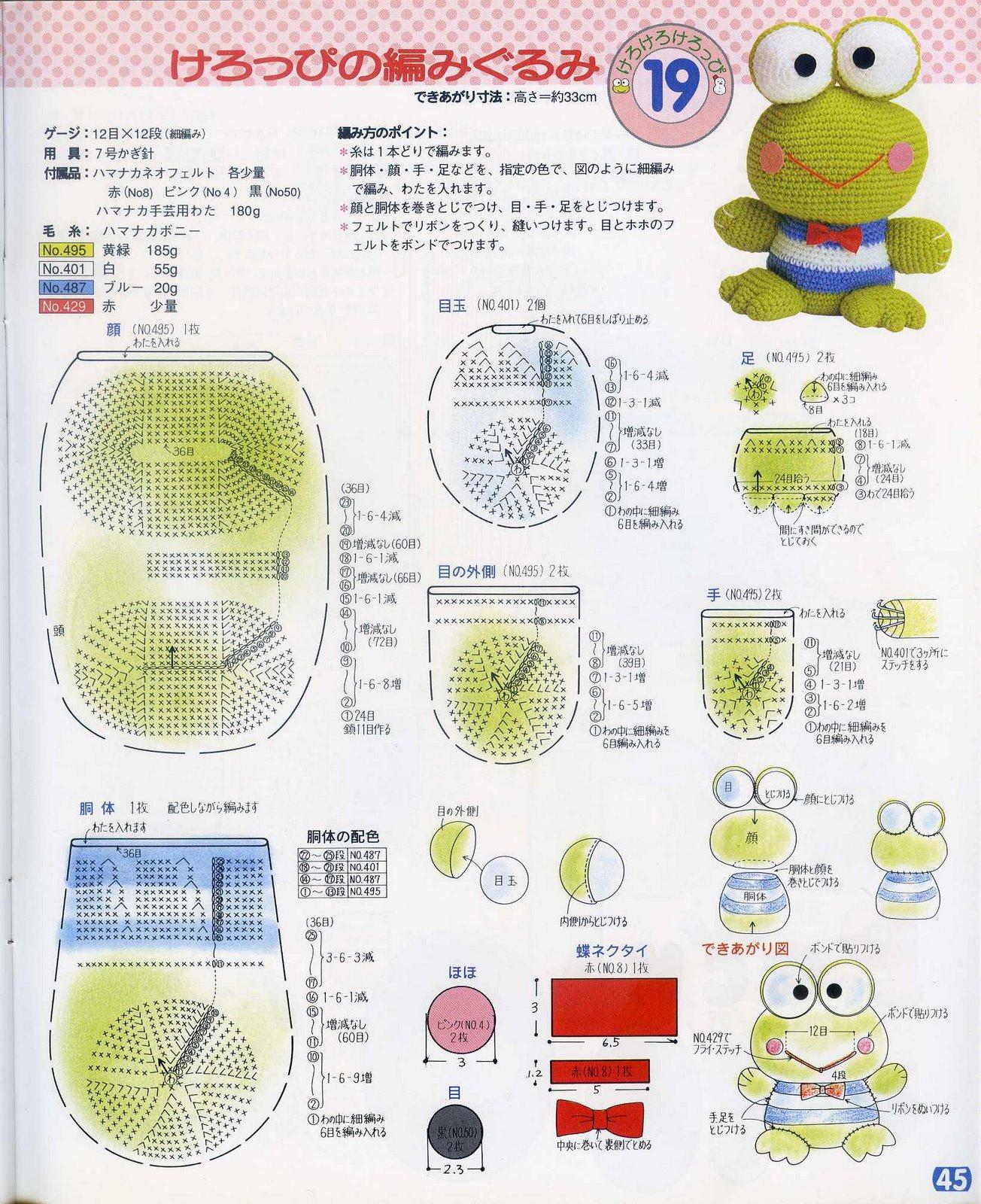вязаные игрушки амигуруми крючком со схемами