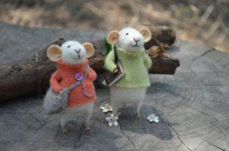 Валяние мышки из шерсти