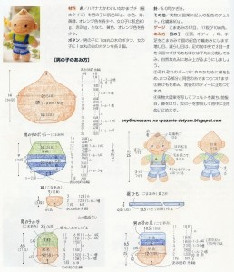 kukla-amigurumi-02