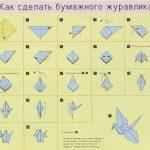 zhuravlik-origami-57