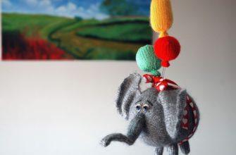 Вяжем слоника