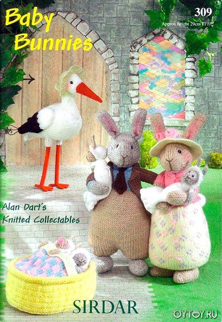 Вязанные зайцы