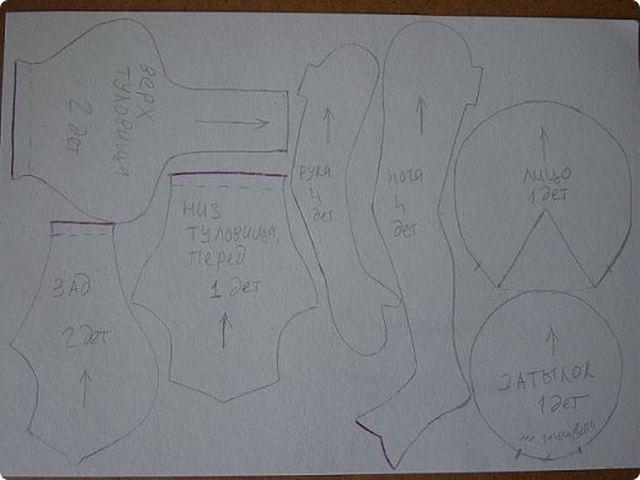 МК Золушка из бумаги шаг 2