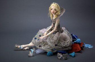 Кукла Золушки на подушечках