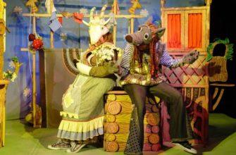 Кукольные театр по сказке
