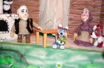 Кукольная сказка репка