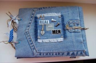 Обложка для дневника из старых джинсов