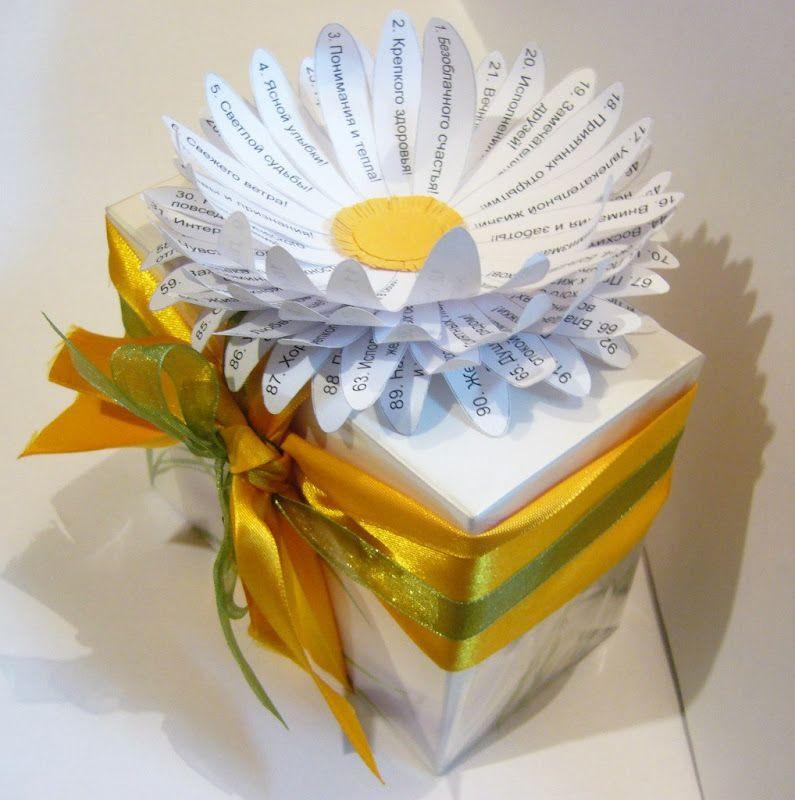 Коробочка с цветком