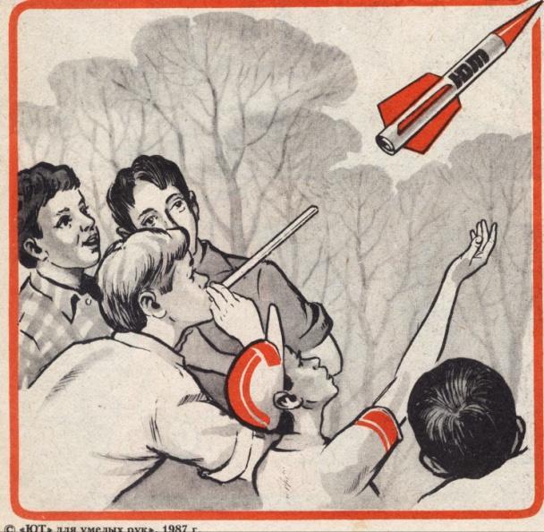 ракетоплан